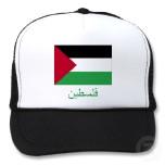 palestine_cap